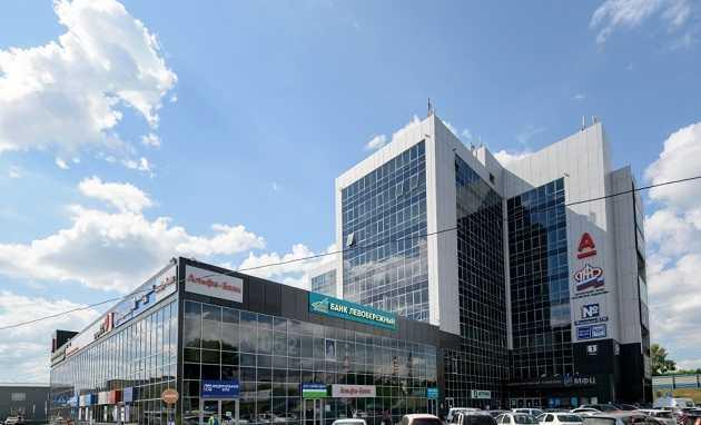 МФЦ Новосибирск