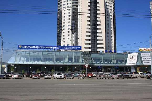 МФЦ Челябинск