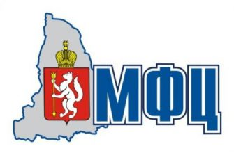 МФЦ Екатеринбург