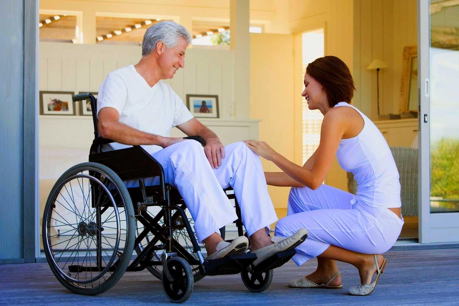 инвалид 2 группы