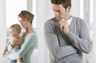 как поменять фамилию ребенку